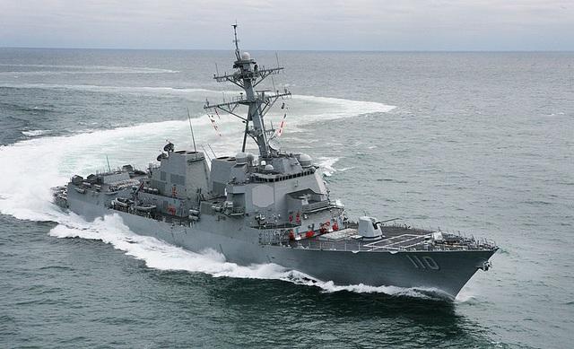 Từ chối thao diễn hải quân ở Trung Quốc, Mỹ đưa tàu chiến qua eo biển Đài Loan - 1