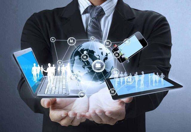 Công nghệ trí tuệ nhân tạo sẽ được thử nghiệm trong ngành thuế và hải quan? - 1