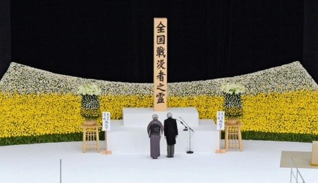 Tại sao Thiên Hoàng Nhật Bản là biểu tượng của lòng dân? - 1