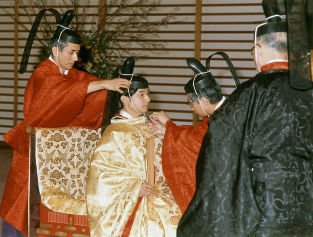 Đường tới ngai vàng của tân Nhật hoàng Naruhito - 9
