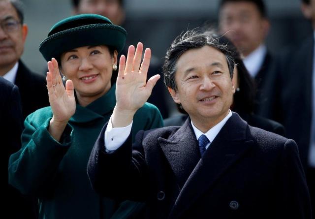 Nhật Bản chính thức bước sang triều đại mới - 1