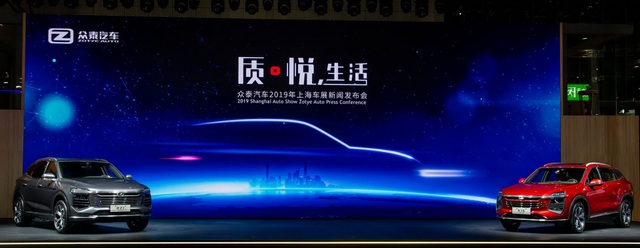 Ô tô Trung Quốc rục rịch vào Mỹ - 1