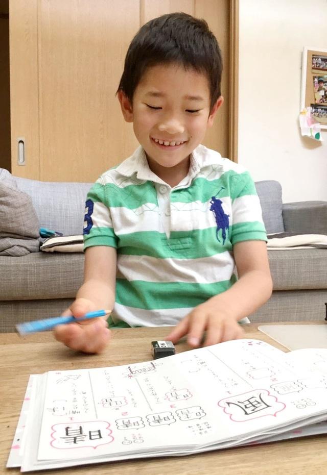 Vì sao trẻ em Nhật Bản thường không có phòng học riêng? - 1