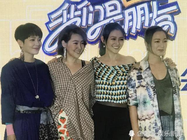 Từ Hy Viên trẻ đẹp ngỡ ngàng trong lần xuất hiện hiếm hoi - 9