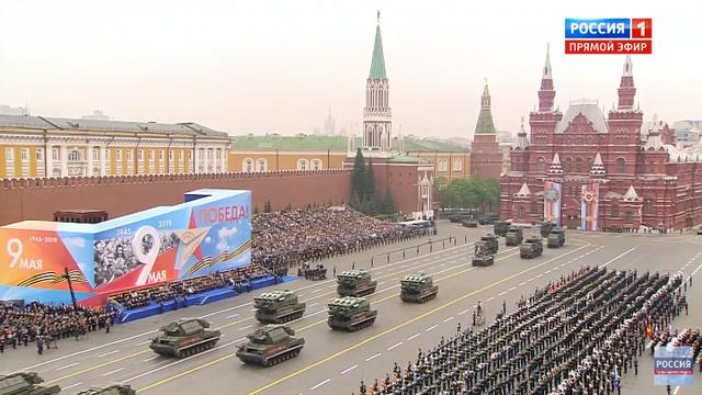 13.000 binh sĩ Nga duyệt binh trên Quảng trường Đỏ kỷ niệm chiến thắng phát xít - 1