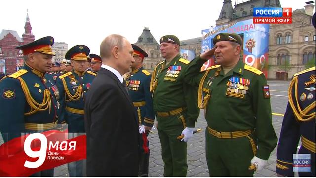 13.000 binh sĩ Nga duyệt binh trên Quảng trường Đỏ kỷ niệm chiến thắng phát xít - 3