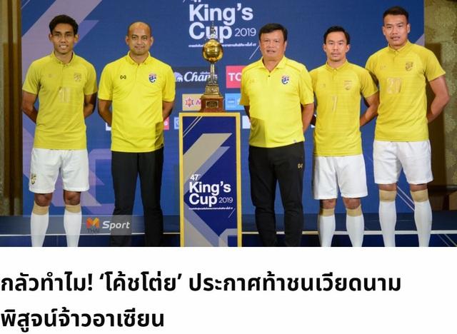 """Báo Thái Lan: """"Tại sao phải sợ đội tuyển Việt Nam?"""" - 1"""