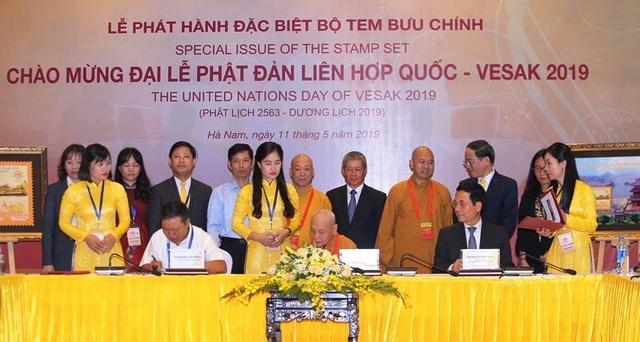 """Ra mắt Mạng xã hội Phật giáo Việt Nam """"Butta.vn"""" - 1"""