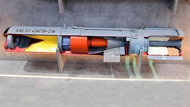 Bom Zagon - thế hệ vũ khí chống ngầm mới của Nga - 1