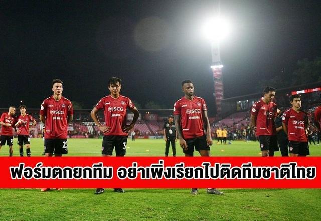 """Nội bộ bóng đá Thái Lan """"nổi sóng"""" trước King.s Cup"""