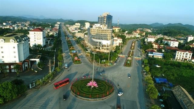 Yên Bái: Hàng loạt sai phạm trong quản lý đất công gây thất thoát ngân sách - 1