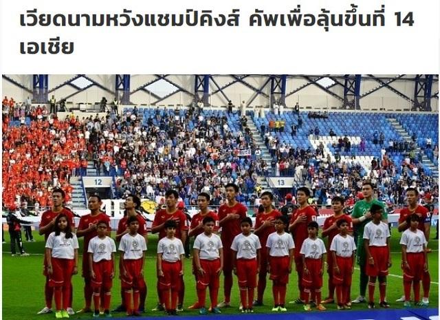 """Báo Thái Lan: """"Voi chiến sẽ dập tắt hy vọng của tuyển Việt Nam"""" - 1"""