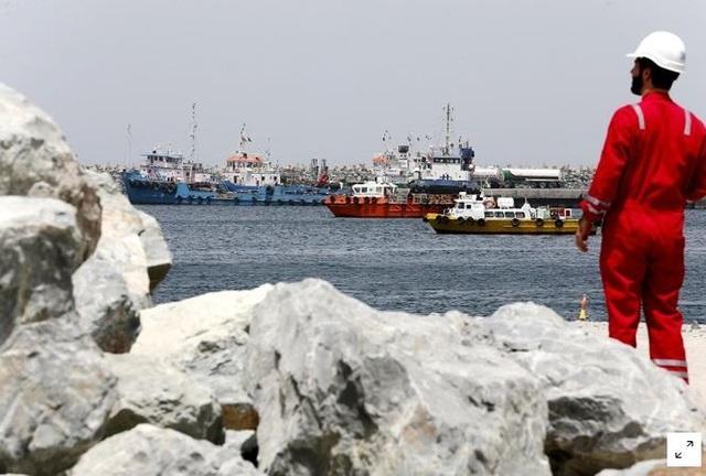 Điểm yếu an ninh vùng Vịnh lộ ra từ các vụ tàu chở dầu đâm nhau - 1