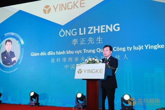 Yingke – Công ty Tư vấn đầu tư danh tiếng của Trung Quốc chính thức có mặt tại Việt Nam - 3