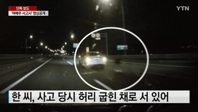 Nữ diễn viên xứ Hàn đã uống rượu trước khi gặp tai nạn thảm khốc - 3