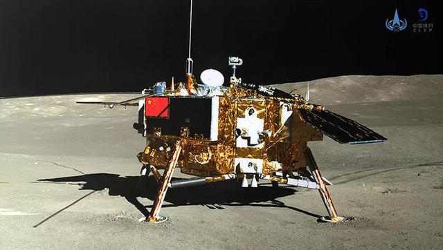 Phát hiện mới của Trung Quốc về phần tối của Mặt Trăng - 1