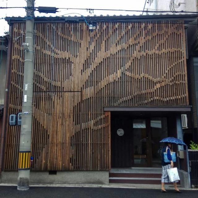 Những tổ ấm nhỏ an yên ở Nhật khiến bạn say mê hơn cả biệt thự nhà lầu - 3