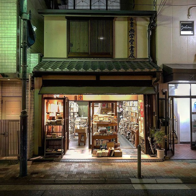 Những tổ ấm nhỏ an yên ở Nhật khiến bạn say mê hơn cả biệt thự nhà lầu - 4