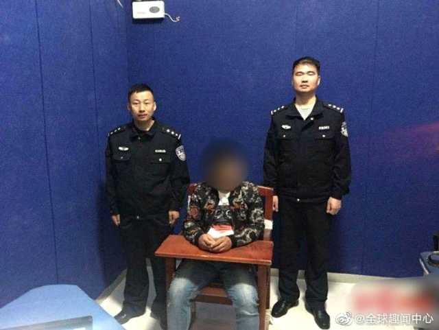 Chàng trai Trung Quốc bị bắt 10 ngày vì đặt nhầm tên cho chó - 1