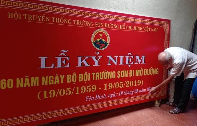 Gặp người chạy xe 10 vạn km đường Trường Sơn chở pháo phục vụ chiến đấu - Ảnh minh hoạ 5