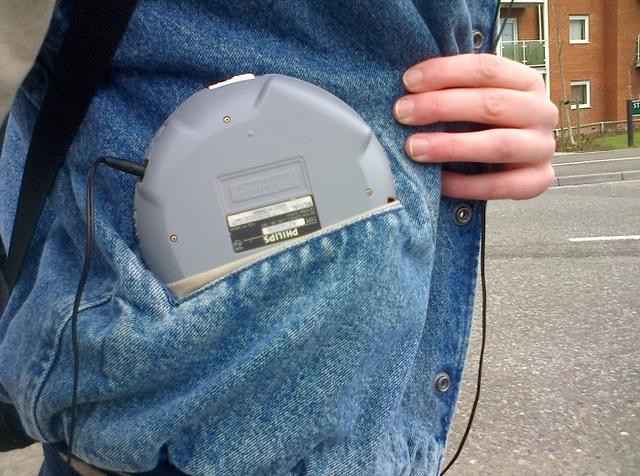 Nhìn lại những công nghệ đình đám ở thập niên 80, 90 - 11