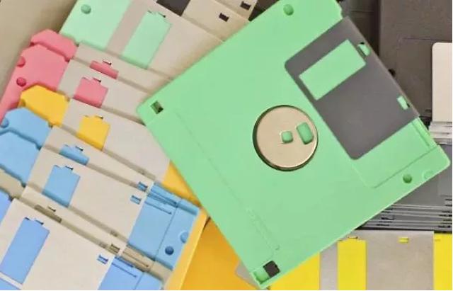 Nhìn lại những công nghệ đình đám ở thập niên 80, 90 - 15