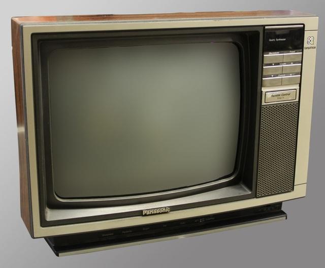 Nhìn lại những công nghệ đình đám ở thập niên 80, 90 - 8