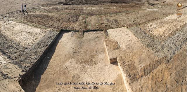 Phát hiện pháo đài cổ hơn 2.000 năm tuổi của người Ai Cập - 1