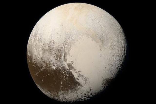 Các nhà khoa học phát hiện đại dương trên sao Diêm Vương - 1