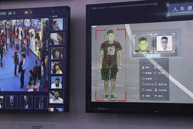 """Sau Huawei, thêm hàng loạt hãng công nghệ Trung Quốc lọt vào """"tầm ngắm"""" của Mỹ - 1"""