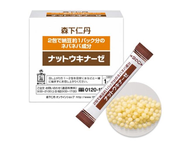 Nattokinase Jintan – Phương pháp mới dành cho người tai biến từ Nhật - 4