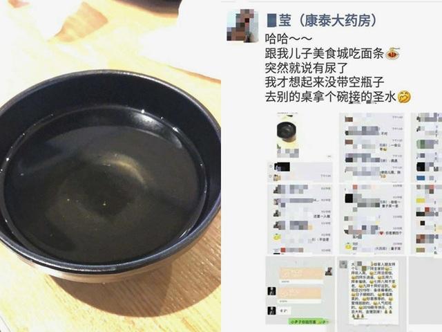 Thực khách Trung Quốc cho con đi vệ sinh vào bát ăn của nhà hàng - 2