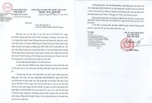 Vụ 9 viên chức giáo dục ở Nghệ An bỗng trở thành dôi dư: Đề xuất 2 phương án giải quyết - 2