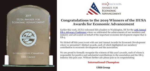 USIS Group được IIUSA trao giải thưởng công ty tư vấn đầu tư định cư tốt nhất thế giới - 1