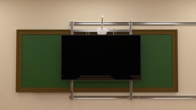 TouchPlus - hô biến màn hình thông thường thành màn hình cảm ứng, hỗ trợ giáo dục - 6
