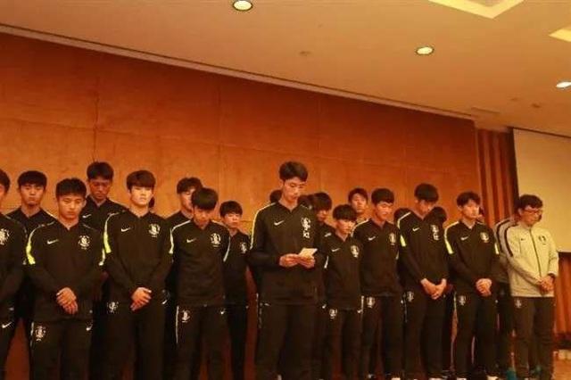 Bị tước chức vô địch vì ăn mừng phản cảm, U18 Hàn Quốc cúi đầu xin lỗi - 2
