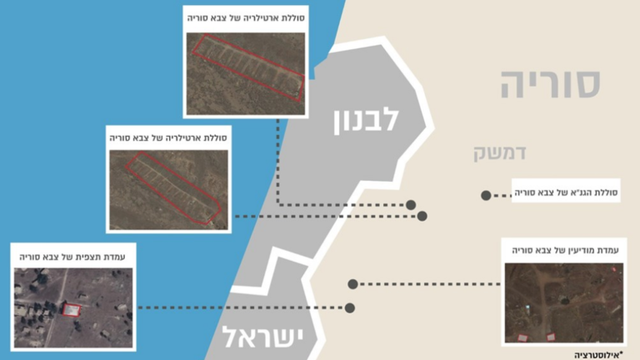 Israel nã tên lửa vào mục tiêu quân đội Syria, ít nhất 3 quân nhân thiệt mạng - 1