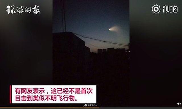 Trung Quốc tập trận hải quân, đĩa bay xuất hiện? - 1