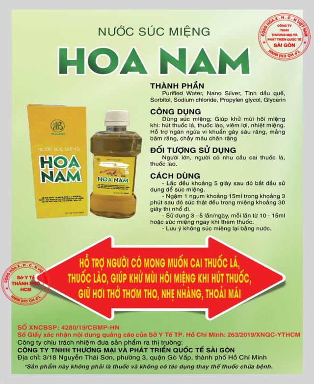 Nước súc miệng Hoa Nam – Hỗ trợ người có mong muốn cai thuốc lá, thuốc lào - 3