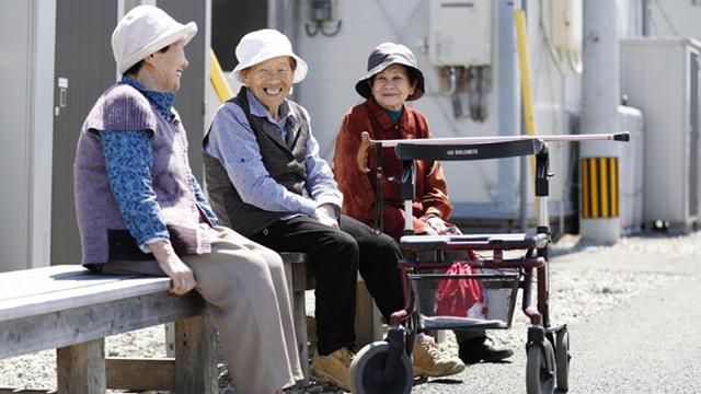 Báo động quỹ lương hưu của Chính phủ Nhật Bản sắp cạn kiệt - 1