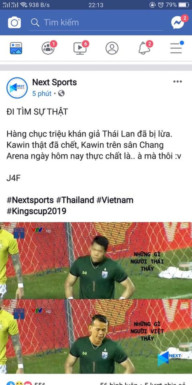 Tan Trong threatens to sue media company because it is dumped in the form of Kavin-2