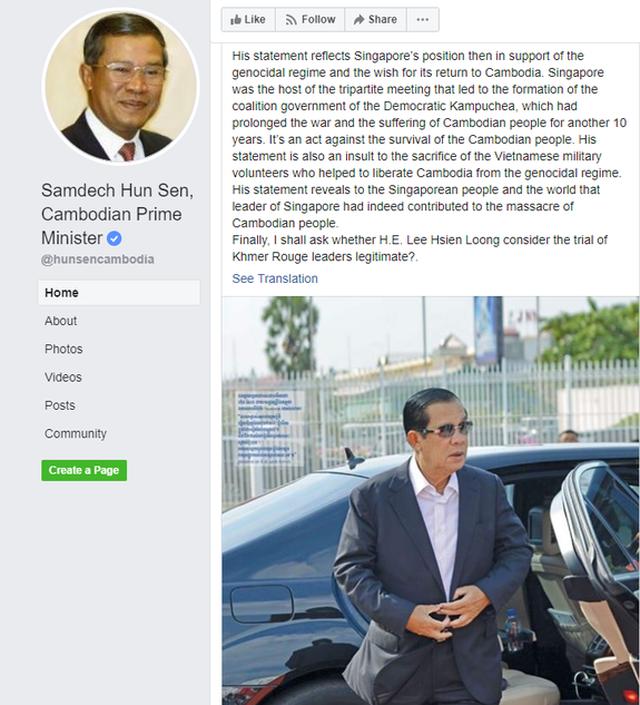 Thủ tướng Campuchia chỉ trích phát biểu của Thủ tướng Singapore về Việt Nam và Campuchia - 2