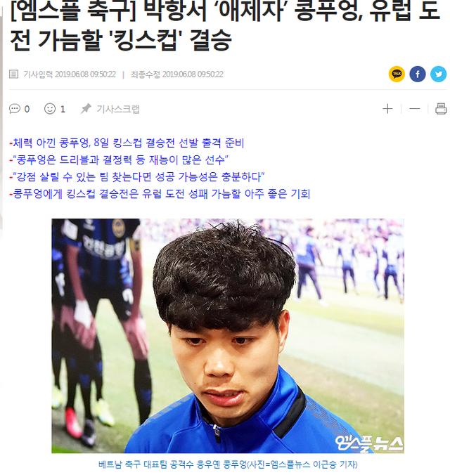 Báo Hàn Quốc đặt trọn niềm tin vào Công Phượng ở chung kết King's Cup - 1
