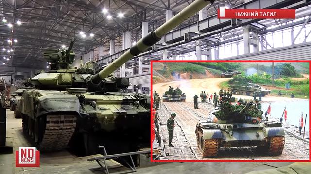 Xe tăng chủ chiến T-90 Việt Nam có trợ thủ siêu đặc biệt - 2