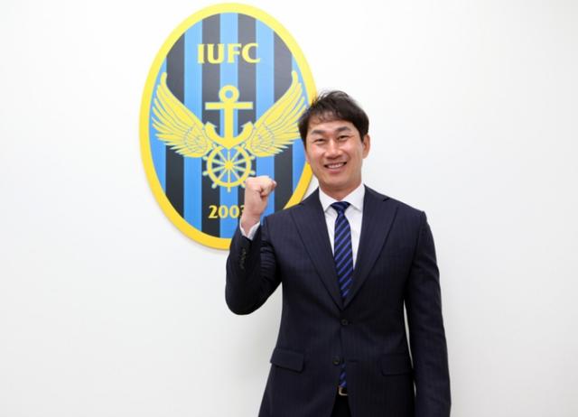 HLV Incheon United hết lời ca ngợi thầy cũ Park Hang Seo - 1