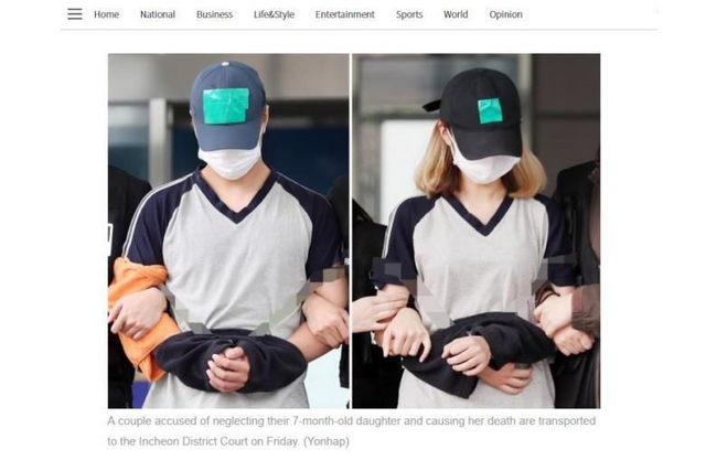 Hàn Quốc phẫn nộ chuyện cặp vợ chồng trẻ mải chơi bỏ đói con đến chết - 1