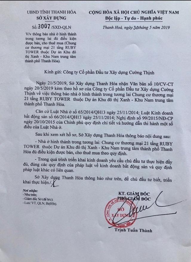 Có gì HOT tại dự án Ruby Tower sắp mở bán ở Thanh Hóa? - 1