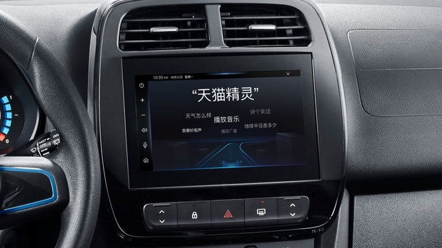 Xe Audi, Renault và Honda dùng loa thông minh của Alibaba - 1