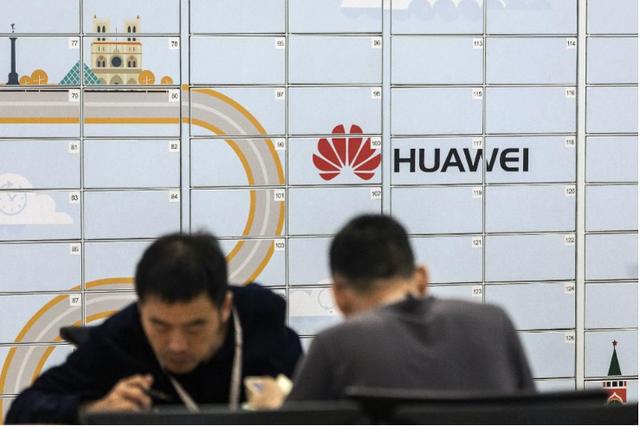 Huawei, Xiaomi bắt tay thử nghiệm hệ điều hành thay thế Android - 1