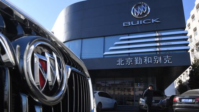 Chiến tranh thương mại với Mỹ, Trung Quốc chứng kiến doanh số ô tô sụt giảm kỷ lục - 1